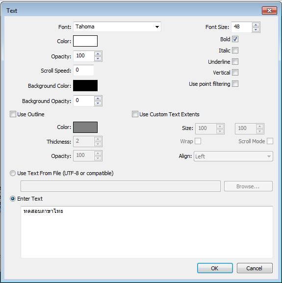 คู่มือ Open Broadcaster Software (OBS) - คู่มือ/คลังความรู้